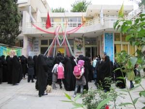 جشن روز معلم دانش آموزان دختر سادات