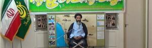ghadir0194